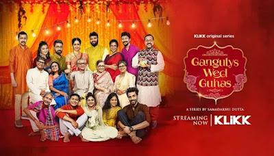Gangulys Wed Guhas Web Series