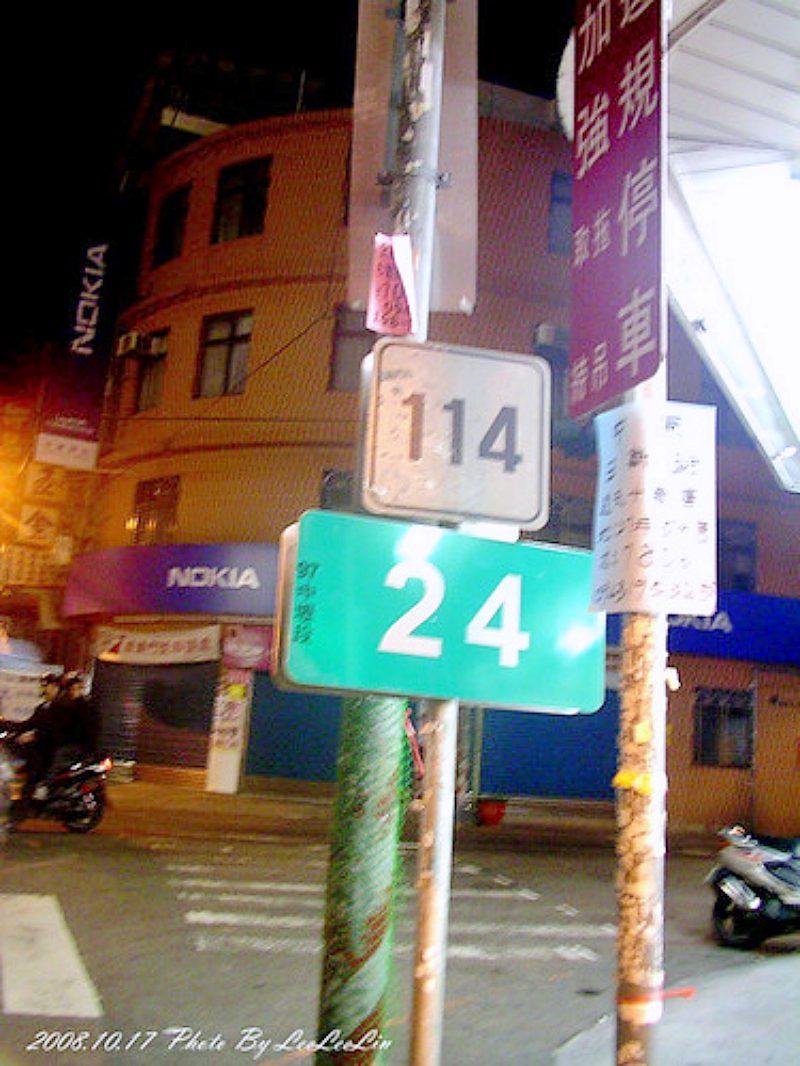 台灣環島完成單日200km