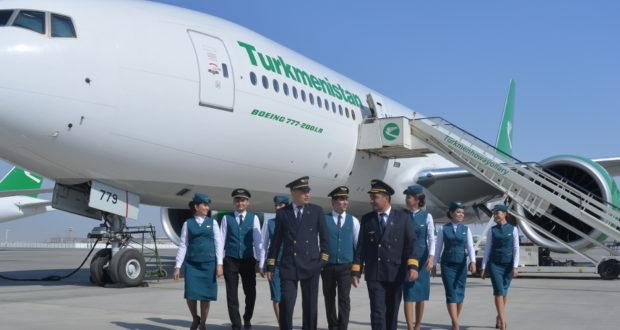İstanbul - Aşkabat Uçak Bileti Yaz Kampanyası Gidiş, Dönüş 230$ (USD)