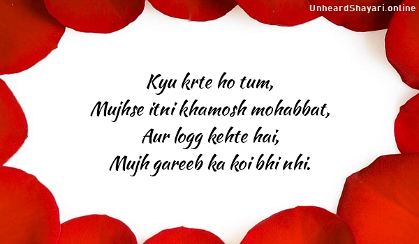 Love Shayari in Hindi Download Photo | Love Shayari Hindi Mai