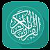 Surat Shaad 88 Ayat - Al Qur'an dan Terjemahan