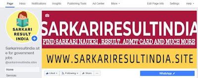 www.sarkariresultindia.site