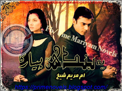 Yeh bandhan pyaar ka Season 2 novel online reading by Umme Mariyam Sheikh Episode 1 to 15