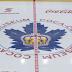 Toronto Marlies 2019 Center Ice