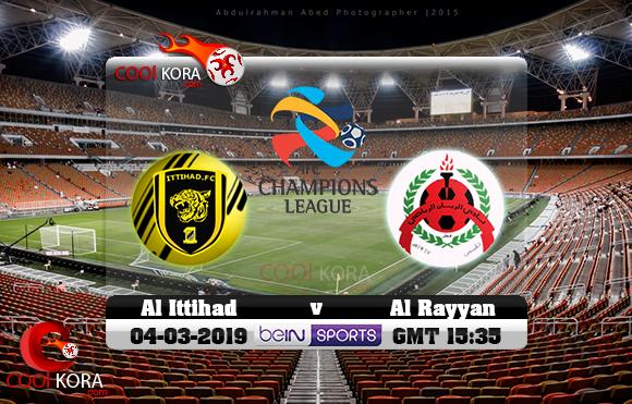 مشاهدة مباراة الاتحاد والريان اليوم 4-3-2019 في دوري أبطال آسيا
