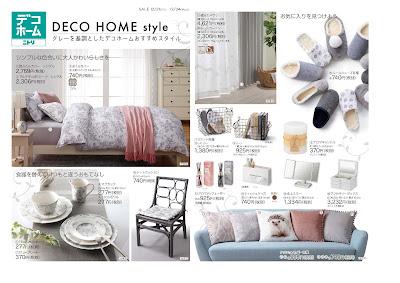 DECO HOME style グレーを基調としたデコホームおすすめスタイル