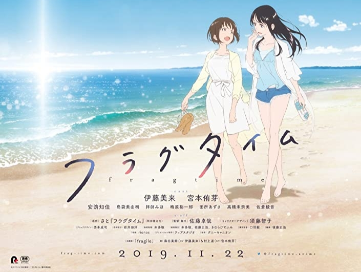 Fragtime (2019) Bluray Subtitle Indonesia
