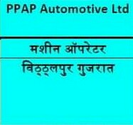 ITI Job Campus Placement in Madhav ITI College Gwalior (M.P) For Company PPAP Automotive Ltd