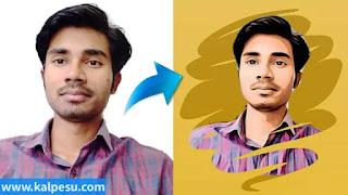 Viral Photo Editing Tutorial in Hindi