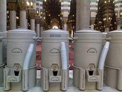 Dispenser air zam-zam.