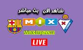 موعد مباراة برشلونة وايبار بث مباشر