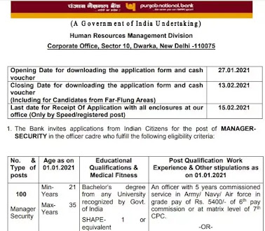 100 Vacancy Of Security Manager  In Punjab National Bank