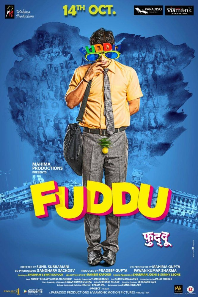 Fuddu (2016) HD Movie For Mobile