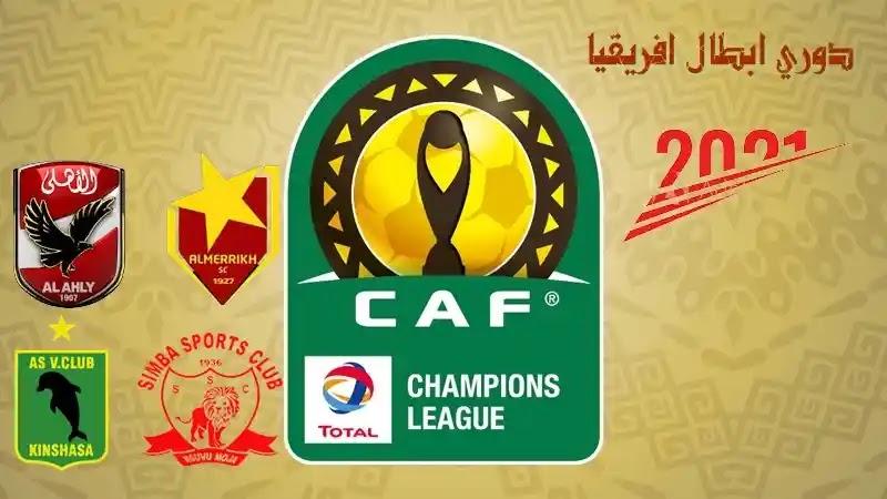 دوري ابطال افريقيا 2021....ترتيب المجموعة الاولى بعد الجولة الثالثة