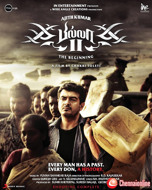 New Online Tamil Movies