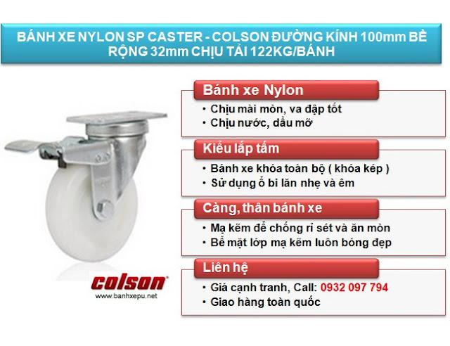 Bánh xe xoay có khóa Nylon 6 chịu tải 122kg | S2-4256-255C-B4W www.banhxepu.net