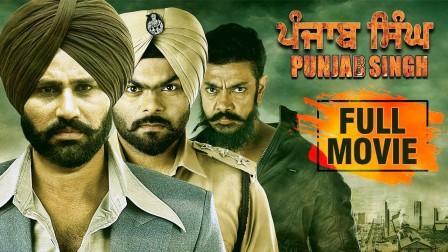 Download Punjabi Movies Punjab Singh