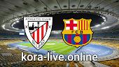 مباراة برشلونة وأتلتيك بلباو بتاريخ 31-01-2021 الدوري الاسباني