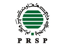 Punjab Rural Support Program PRSP Latest Jobs For IT Section 2021