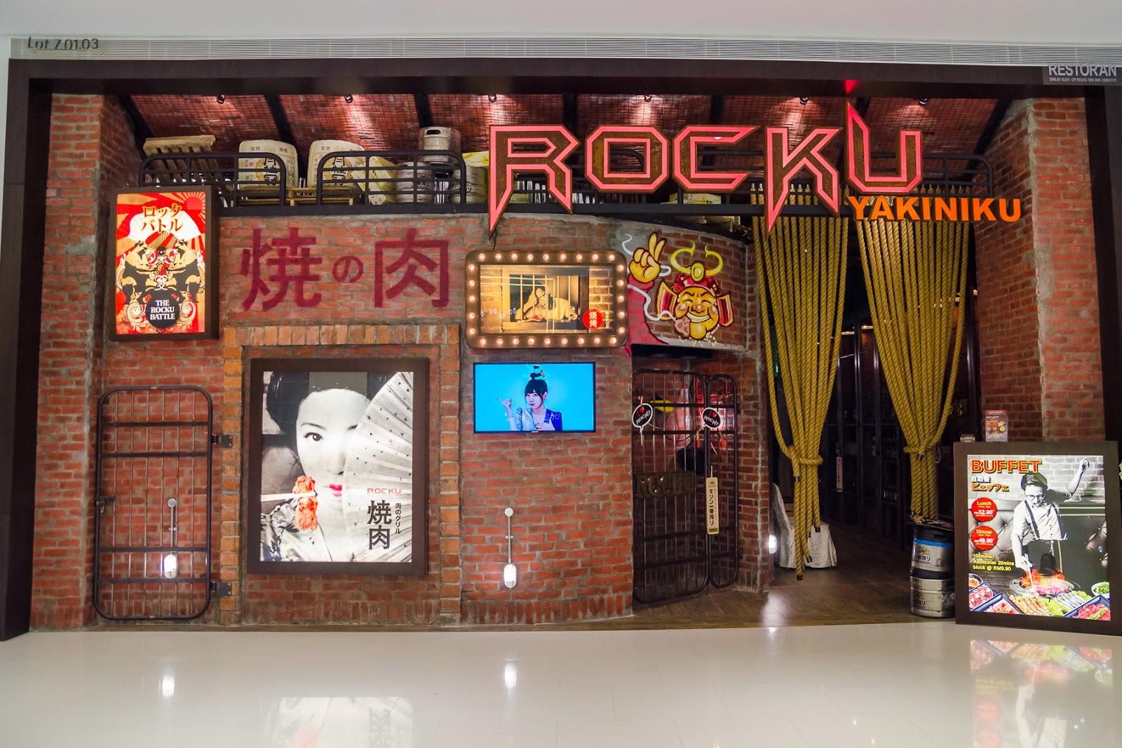 dab823e11 ROCKU Yakiniku brings you a new culinary trend - Restaurantainment ...