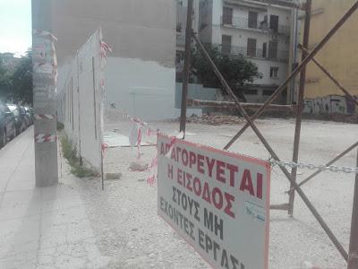 """ΠΕΡΙΦΕΡΕΙΑ ΗΠΕΙΡΟΥ: Προμήθεια εξοπλισμού Νηπιαγωγείου στα """"Παλαιά Στρατιωτικά Αρτοποιεία"""""""