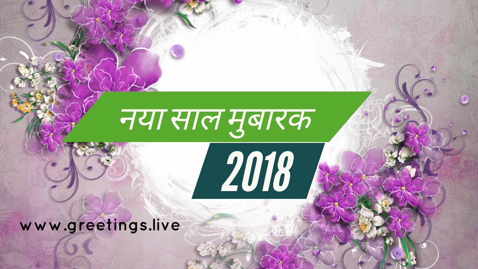 Indian New Year Greetings Images Greetings Card Design Simple