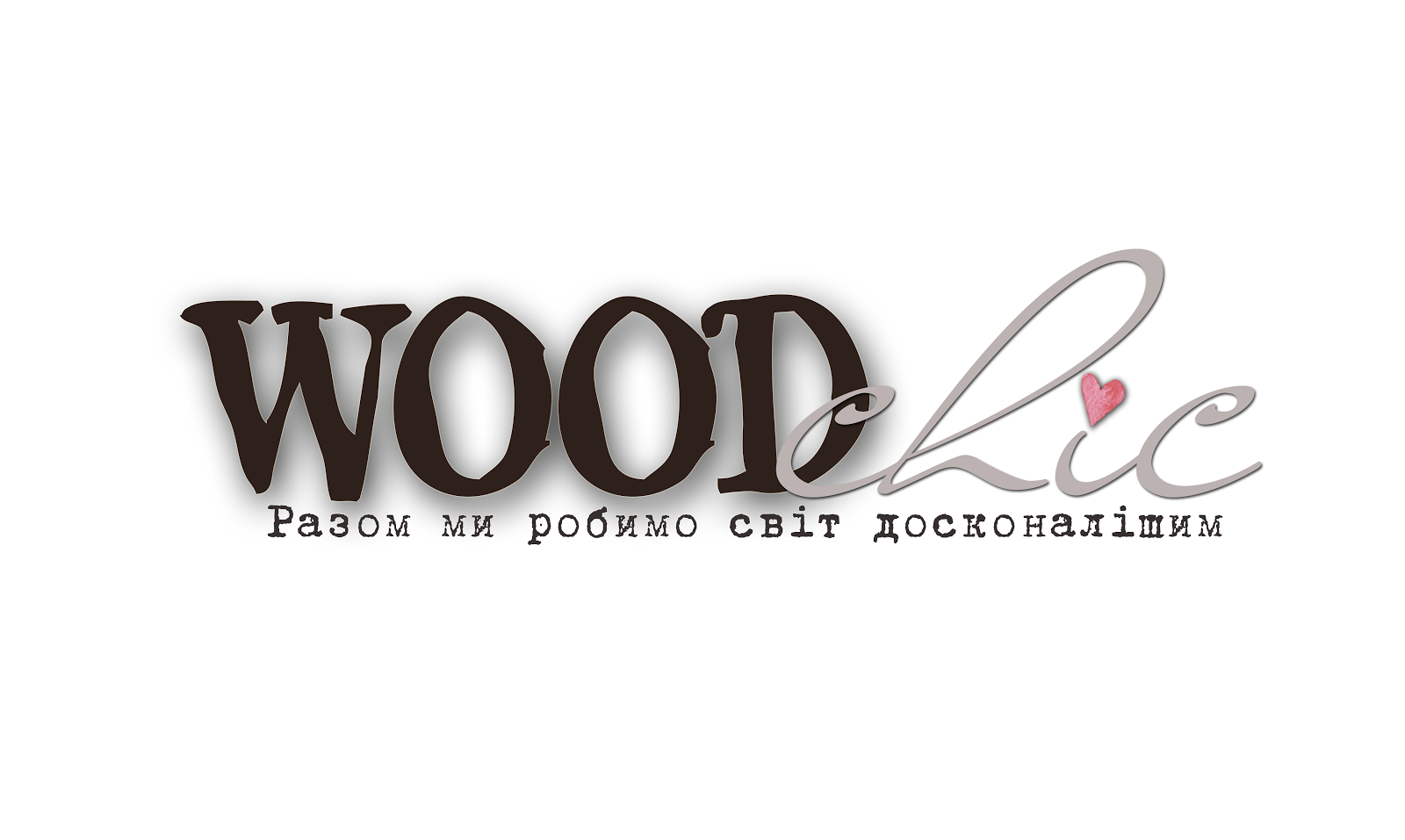 Blog WoodChic