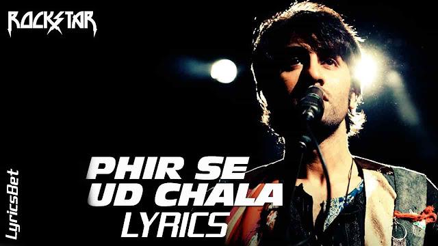 Phir Se Ud Chala Lyrics