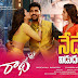 Radha Movie Release Date Posters