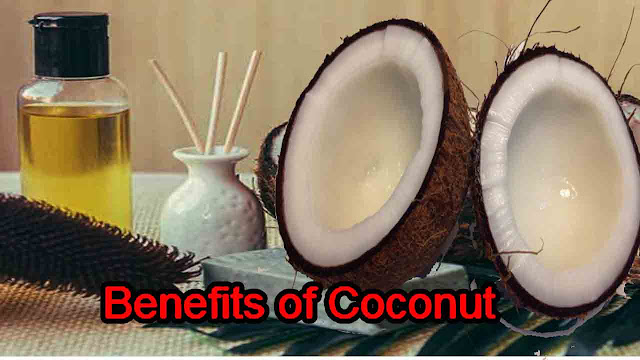 नारियल तेल के फायदे स्किन के लिए