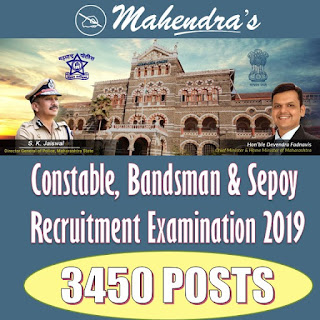 Maharashtra Police Recruitment Examination 2019 : Constable, Bandsman & Sepoy   3450 Posts