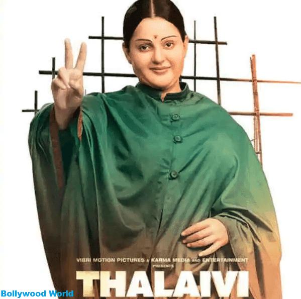 जल्दी शुरू नहीं होगी Thalaivi की शूटिंग, इस वजह से रुकी है फिल्म