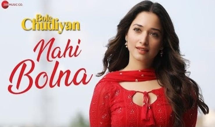 Nahi Bolna Lyrics in Hindi
