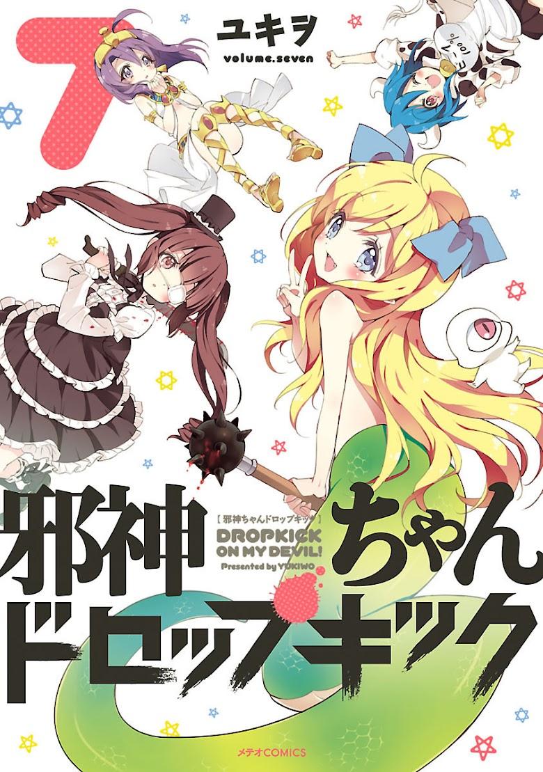 Jashin-chan Dropkick - หน้า 1