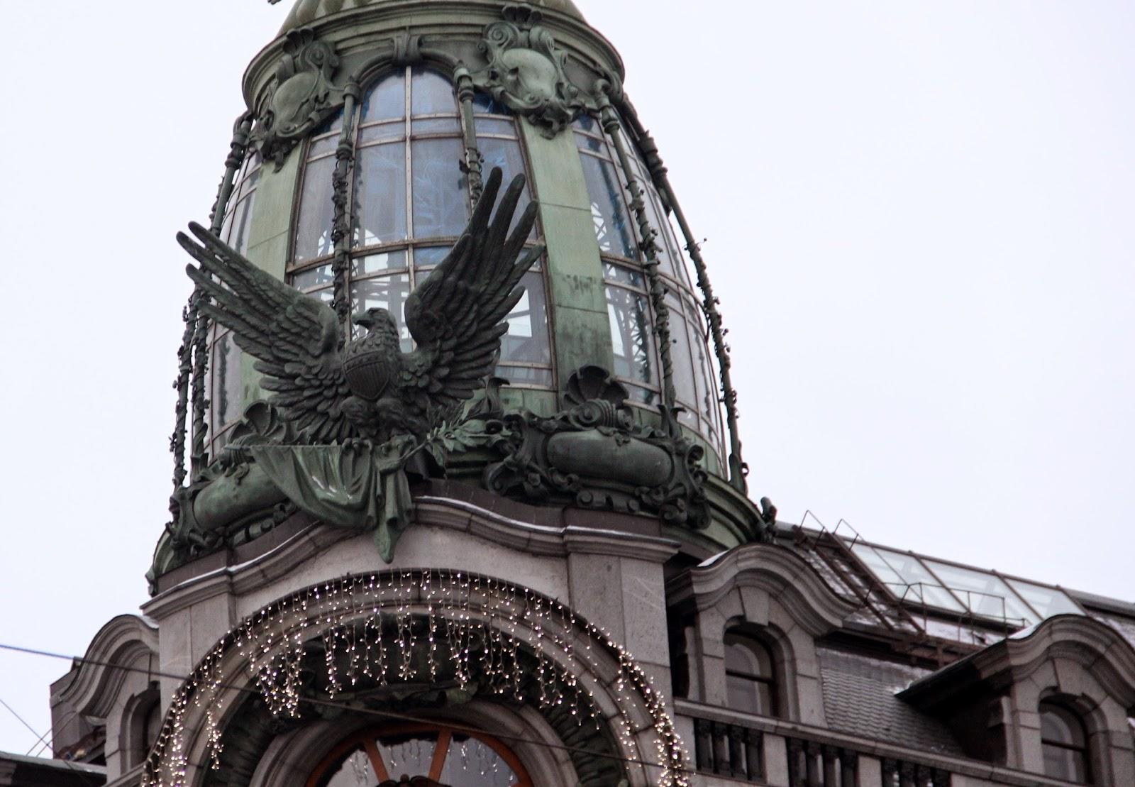 Купол дома Зингера, именно тут находится офис Вконтакте