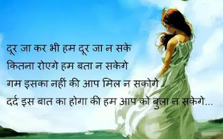 Best-Romantic- Shayari