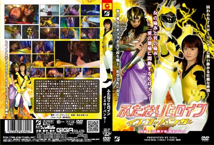 TGS-04 Futanari Heroine Yellow Panther