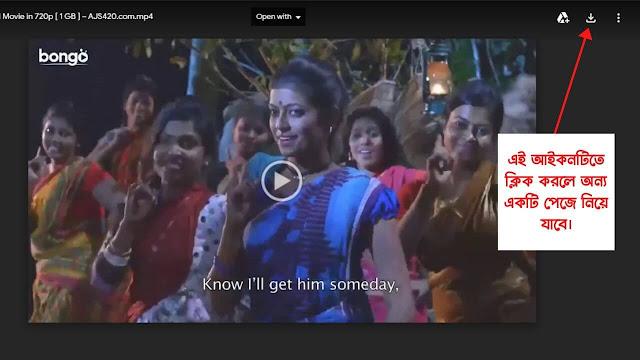 লাল চর ফুল মুভি   Lal chor (2015) Bengali Full HD Movie Download or Watch   Ajs420
