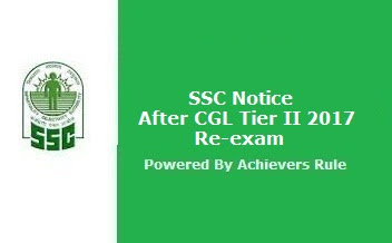 SSC Notice After CGL Tier-II Re-exam