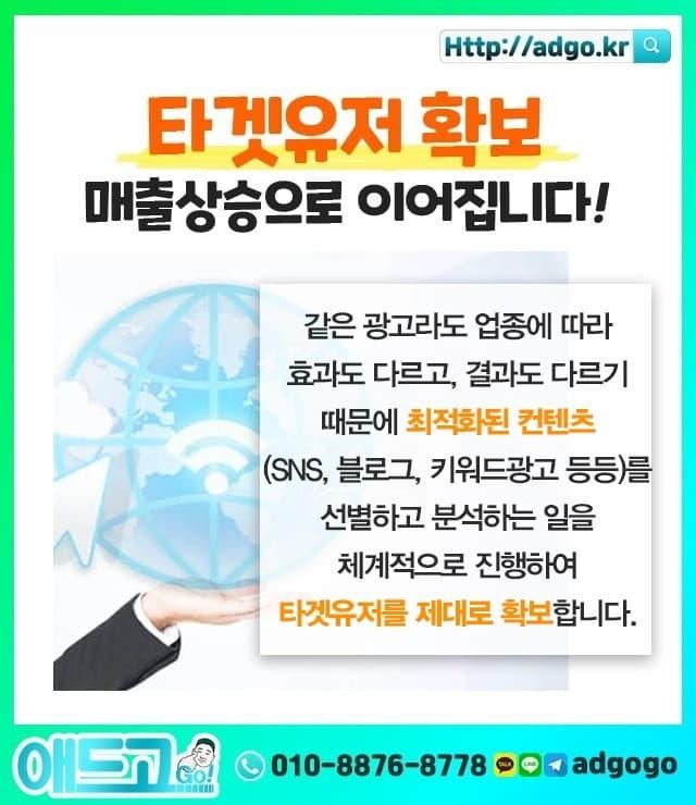 강남바이럴마케팅