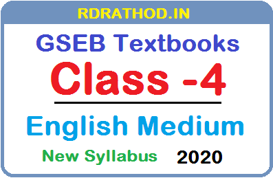 GSEB Class 4 English Medium New Syllabus Textbooks PDF