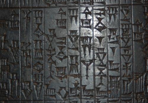 Codigo-Hammurabi