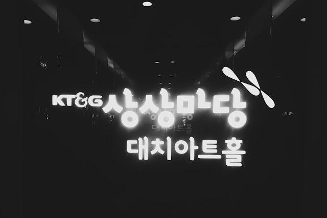 2019 Sweet Sorrow Concert (Greeting)  2019 스윗소로우 콘서트 (인사)  @ KT&G Sangsang Madang Daechi Art Hall
