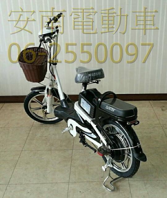 【安南電動車業】臺南電動車-臺南電動機車代步車-電動自行車腳踏車-四輪電動車-老人電動車-電動輪椅: AMAF901