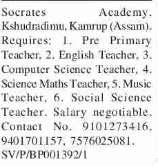 Socrates Academy Recruitment 2020