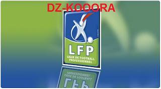 جدول ورزنامة مواعيد مباريات الدوري الفرنسي للدرجة الأولى لموسم 2017-2016
