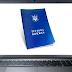 Відсьогодні в Україні почнуть діяти електронні трудові книжки - сайт Голосіївського району