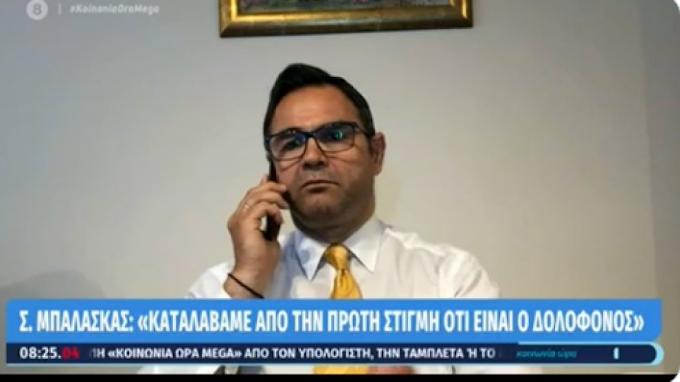Χυδαία δήλωση Μπαλάσκα: Ο πιλότος είναι βλάκας, αν καλούσε την ΕΛΑΣ δεν θα πήγαινε ούτε 4 χρόνια φυλακή