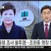 ytn韓文電視台