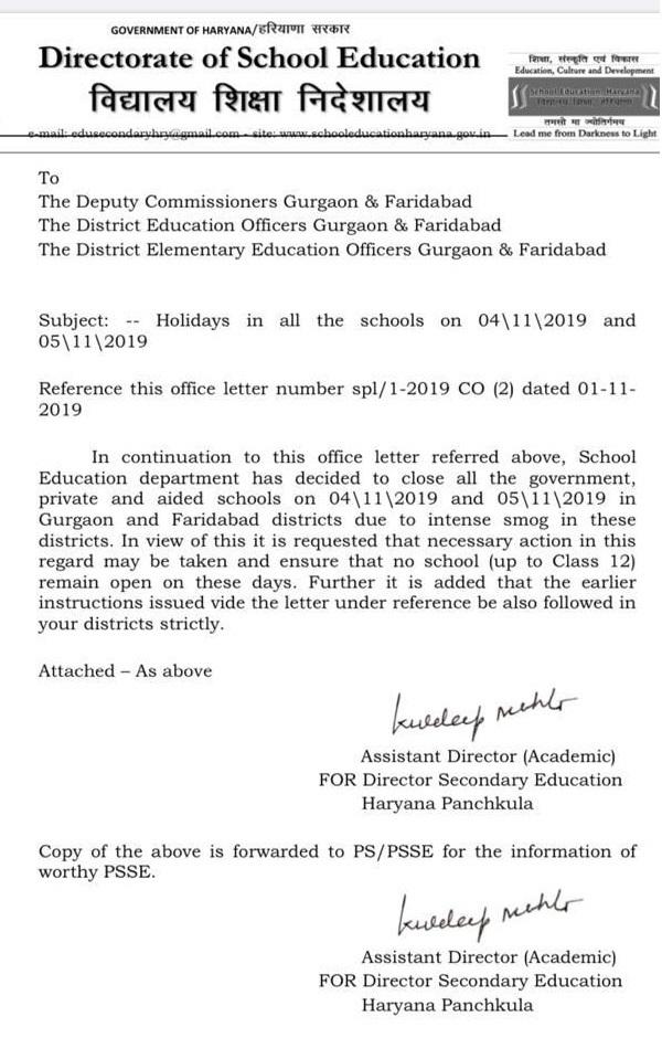 faridabad-gurugram-school-closed-4-5-november